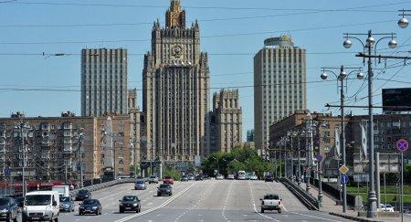 Объявлен конкурс эссе, посвященный молдо-российскому сотрудничеству