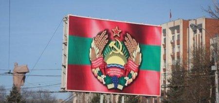 Независимая Газета: Россия возобновила финансирование Приднестровья