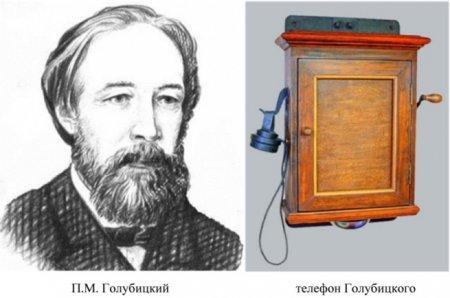 Первый телефон в России был собран в Бендерах!