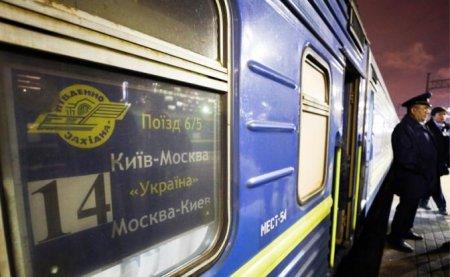 Поезд «Киев — Москва» стал самым прибыльным на украинской «железке»