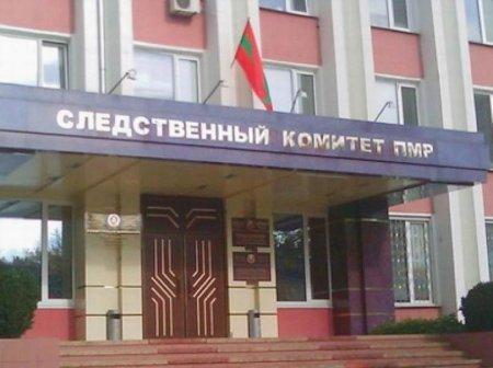 Полномочия Следственного комитета «подрезали». В пользу прокуратуры