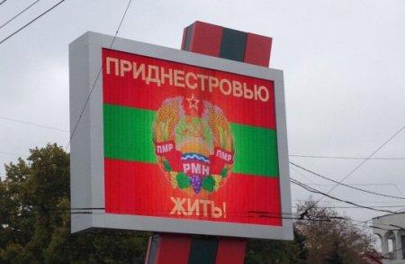 Защитнику ПМР Апостолову назначили административный штраф, а Хоржана решили не освобождать из под ареста