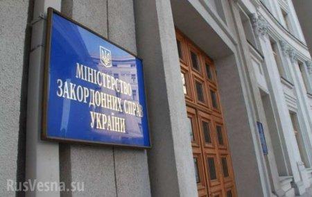 Украина не пущает