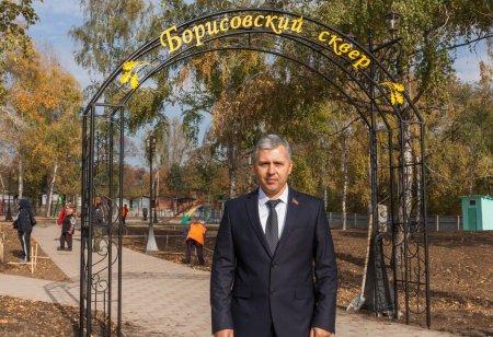 """Жителям микрорайона """"Борисовский"""" г. Бендеры"""