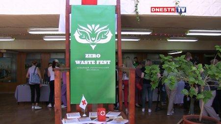 Zero Waste fest  или как сделать жизнь экологичнее