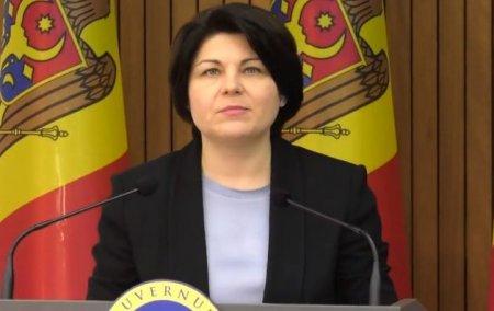В Молдове объявят чрезвычайное положение в энергетике